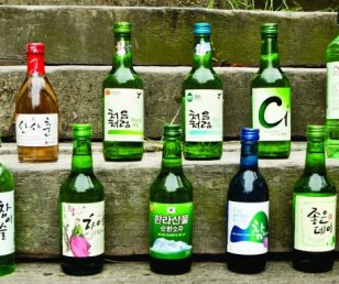 Have you tried Soju yet?